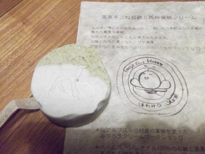 カモミール.JPG