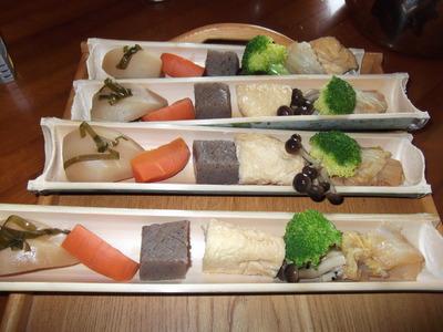 竹のお皿に.JPG